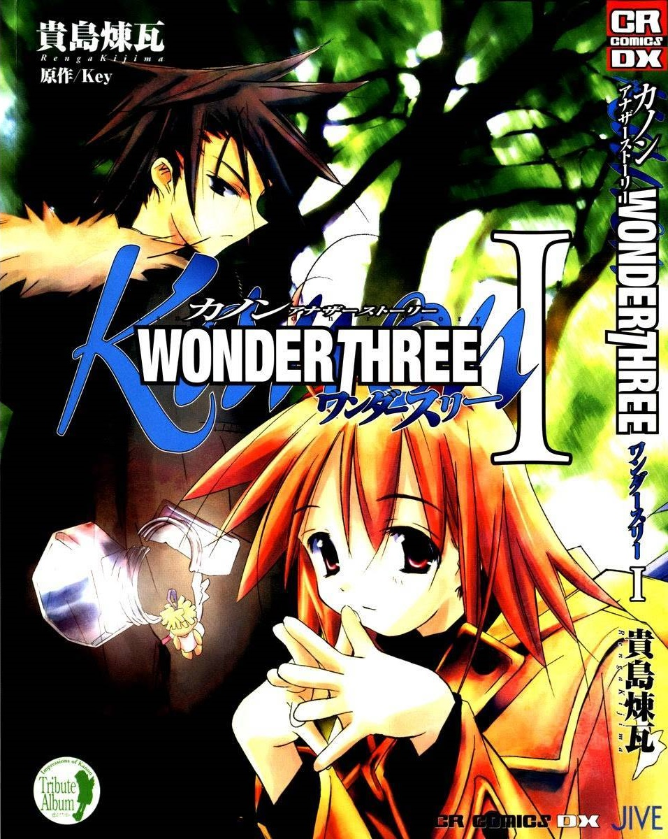 Kanon Another Story WonderThree Cover