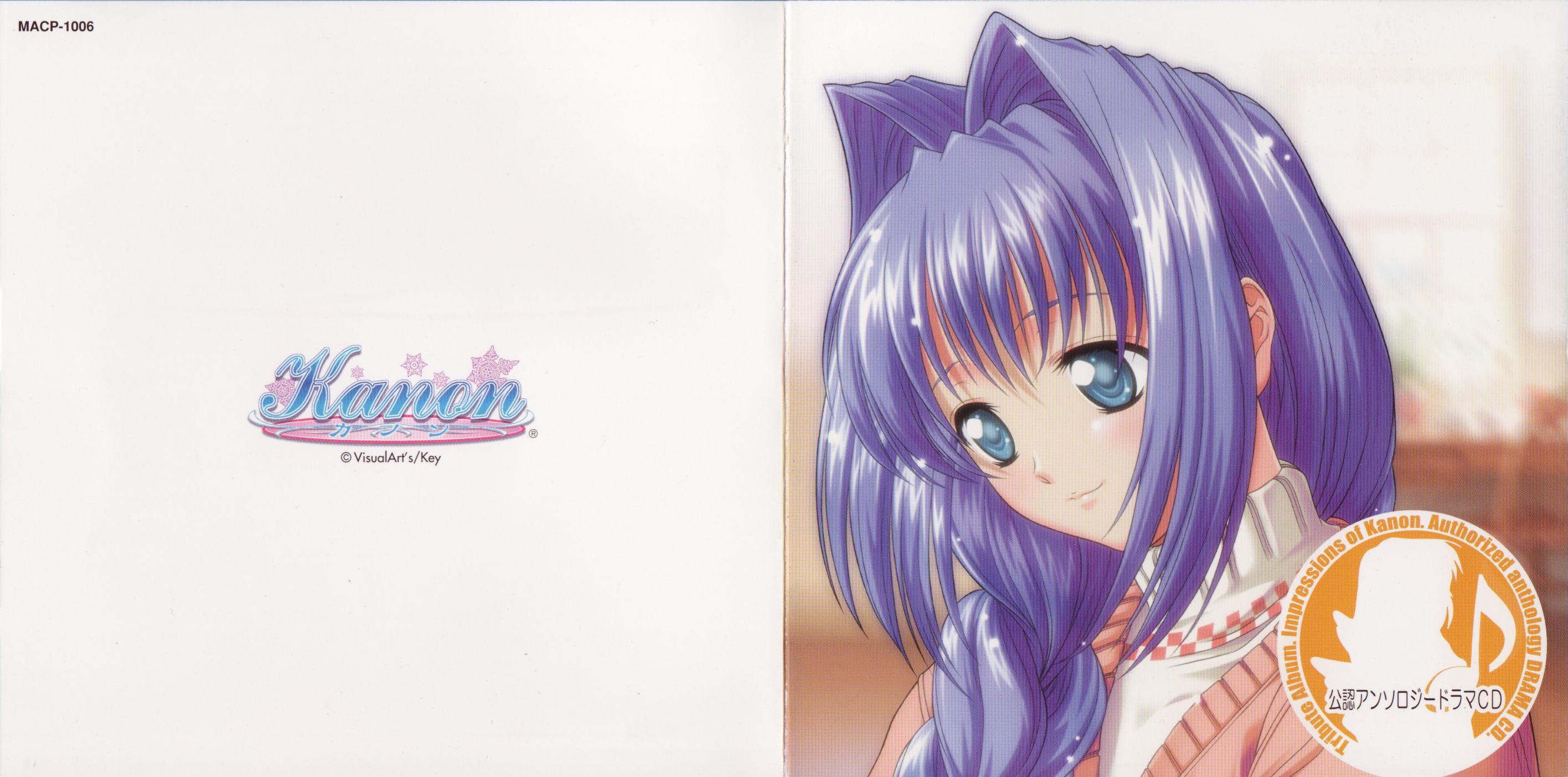 Kanon Drama CD Minase-san Chi Cover