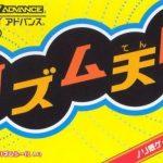 Rhythm Tengoku [GBA]