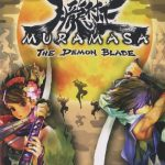 Muramasa The Demon Blade [Wii]