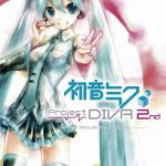Project Diva 2nd [PSP]
