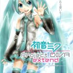 Project Diva Extend [PSP]