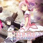 Puella Magi Madoka Magica The Battle Pentagram [Vita]
