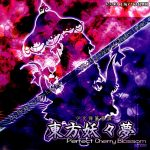 Touhou 7 Perfect Cherry Blossom [PC]